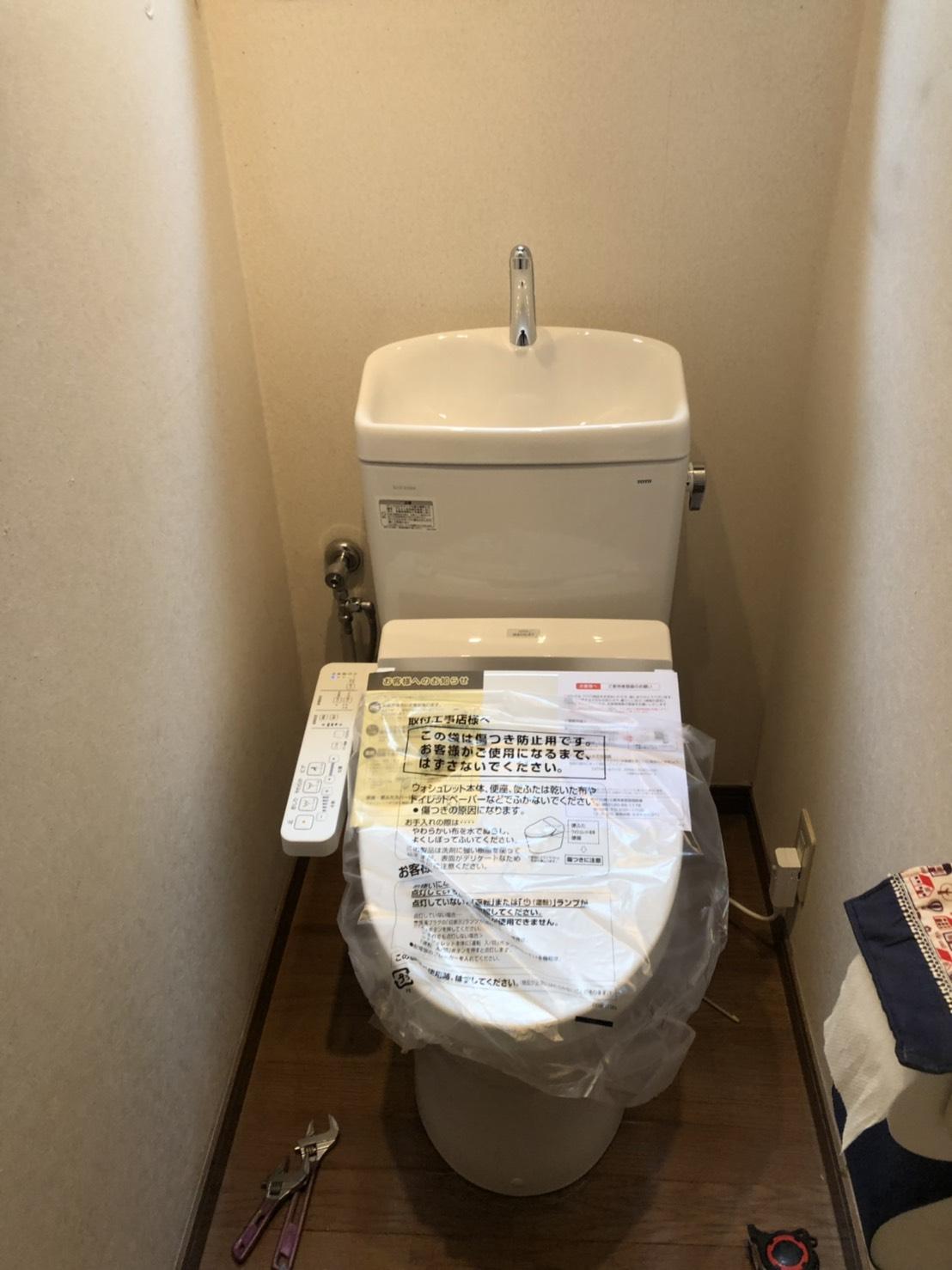 リフォーム工事~トイレ~